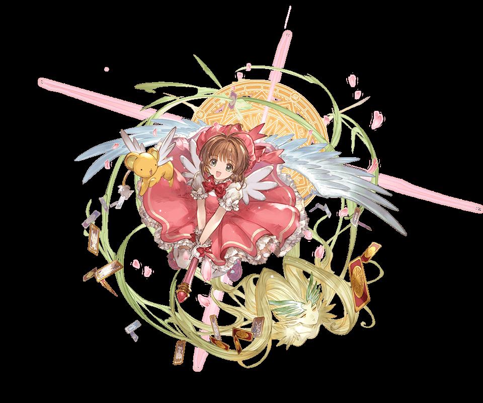 グラブル 桜