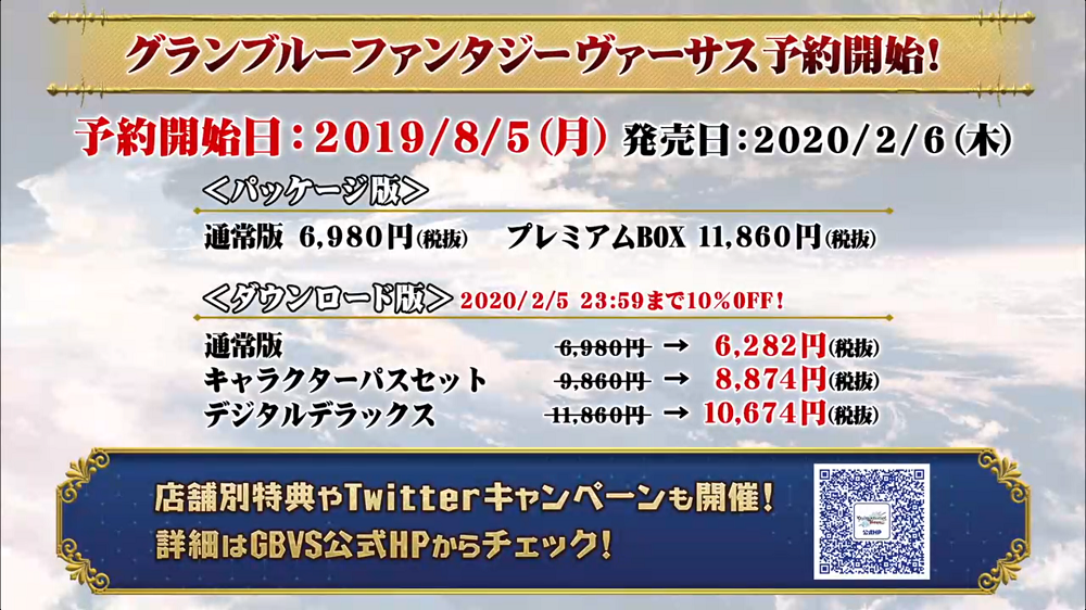 TV_20190804_news_02_01.png
