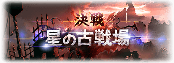 event009_news.png