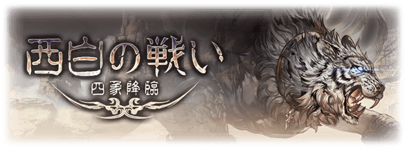 event045_news.png